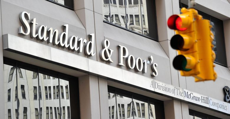 Офис Standard & Poor's
