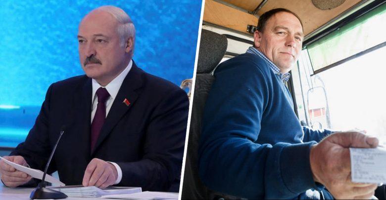 Лукашенко и автобус