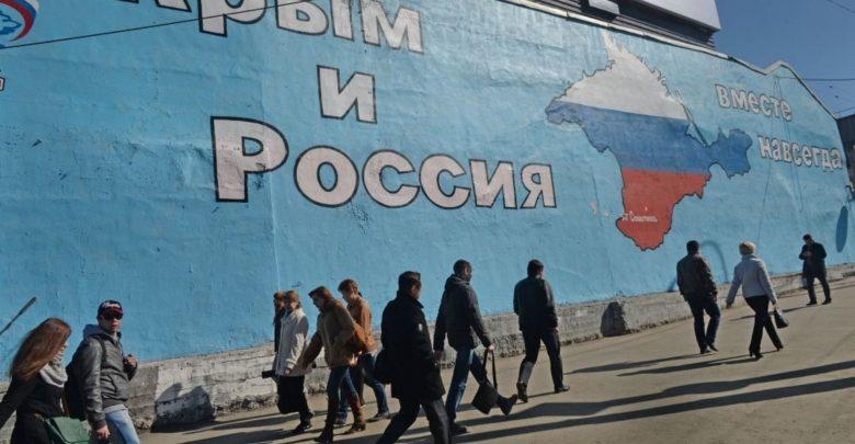 Плакат Крым + РФ