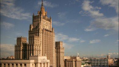 здание Министерстве иностранных дел России