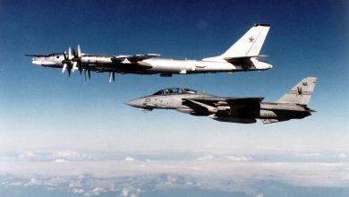 Ту-95 в сопровождении американского самолёта