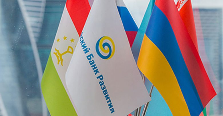 Флажки ЕБР и государств его создавших