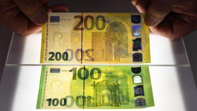 Новые евро