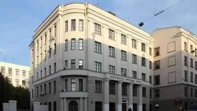 Здание МВД РБ
