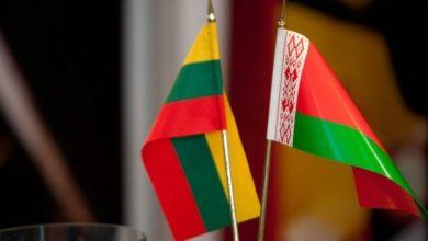Флаги Беларуси и Литвы
