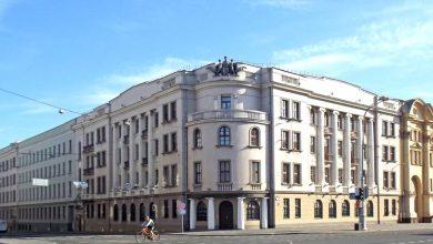 здание МВД Беларуси