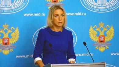 Мария Захарова на прессконференции