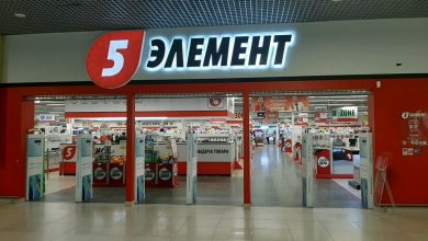 «5 элемент»