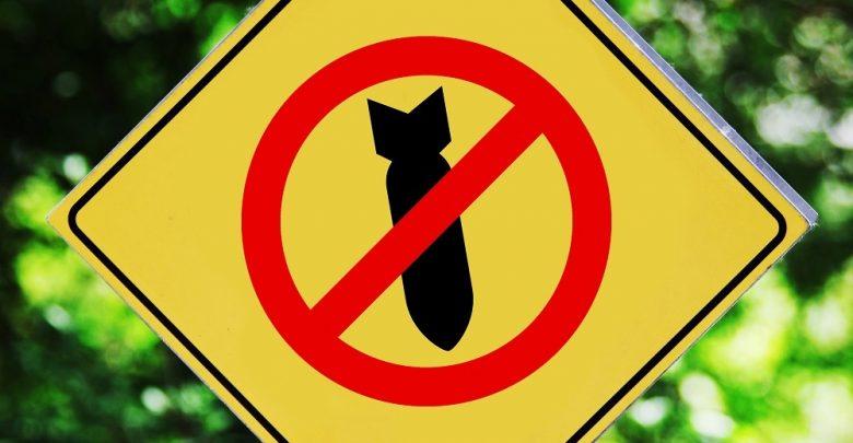 Запрет ядерного оружия
