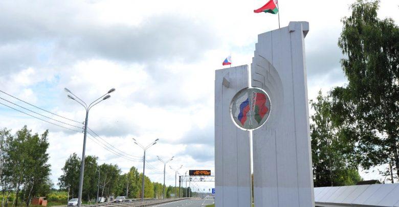 граница Беларуси и России