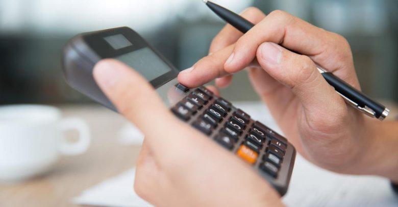 калькулятор, считать