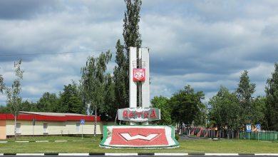 Райцентр Ветка