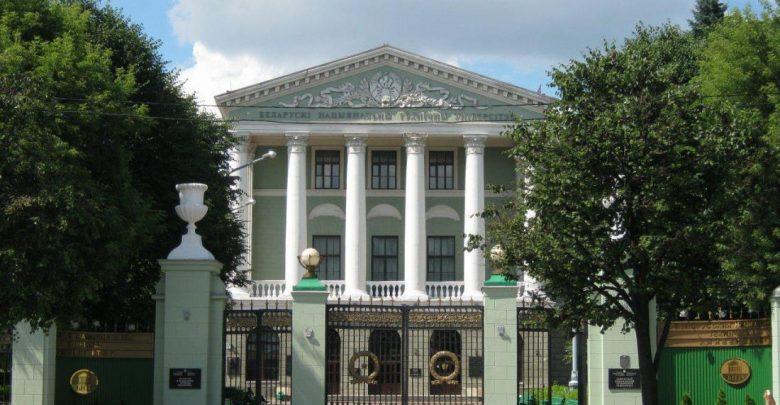 здание БНТУ в Минске