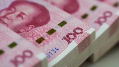 деньги, юани