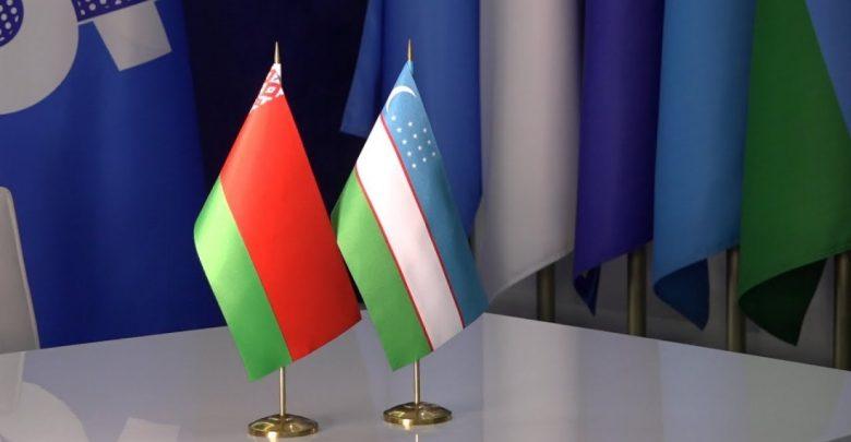 флаги Беларуси и Узбекистана