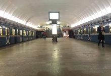 сстанция метро
