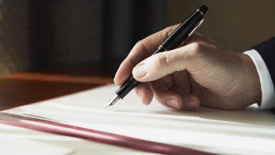 подписывать документ