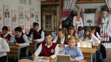 Минская гимназия №37