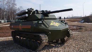 """Роботизированный боевой комплекс """"Уран-9"""""""