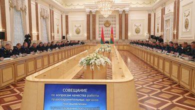 Совещание Президента Беларуси о качестве работыправоохранительных органов в Беларуси