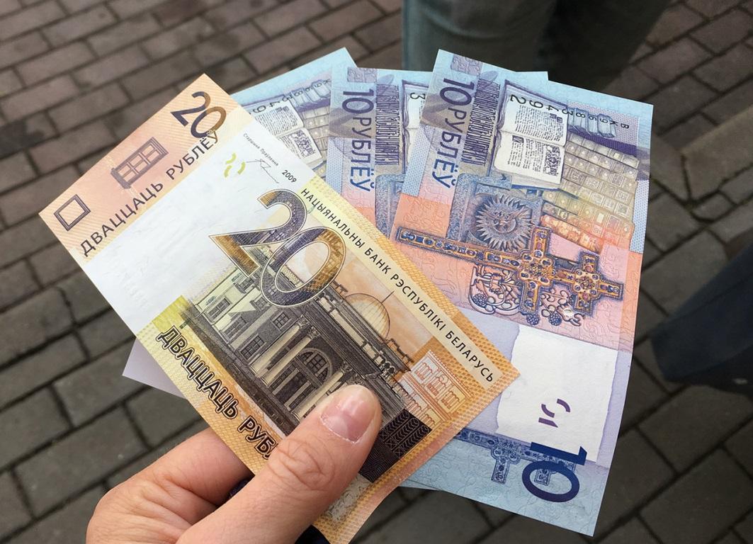 картинки беларуских рублей