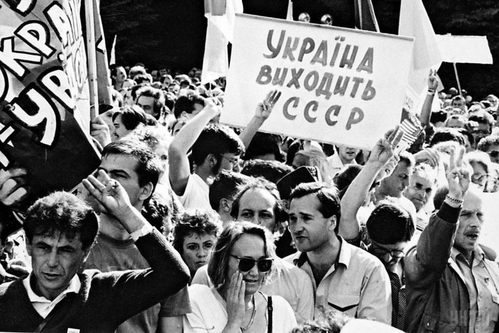 митинг за выход украины из ссср