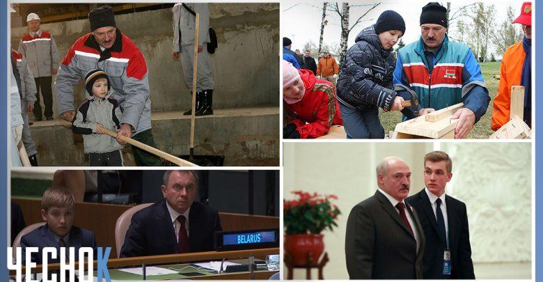 Как менялся Николай Лукашенко
