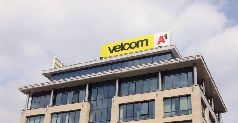 с 12 августа компания будет носить название А1