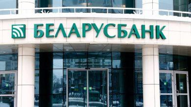 Photo of Беларусбанк снова предупреждает клиентов о мошенниках