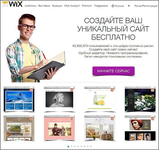 Создание собственного сайта бесплатного скрипт продажа продвижение сайта