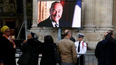 в Париже простились с Жаком Шираком