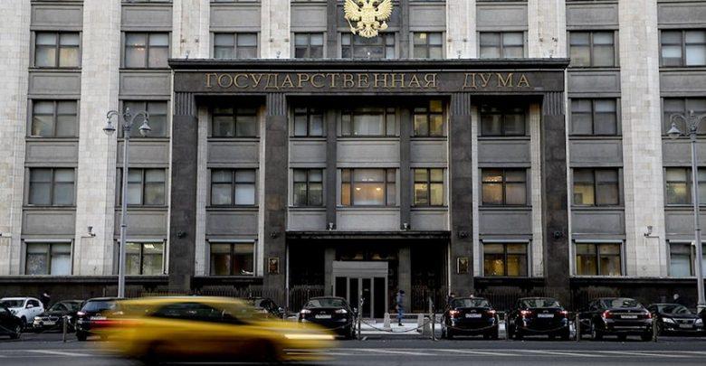 здание Государственной думы России