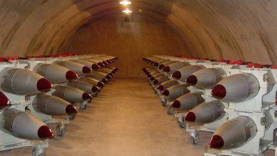 Ядерный арсенал в бетонном укрытии