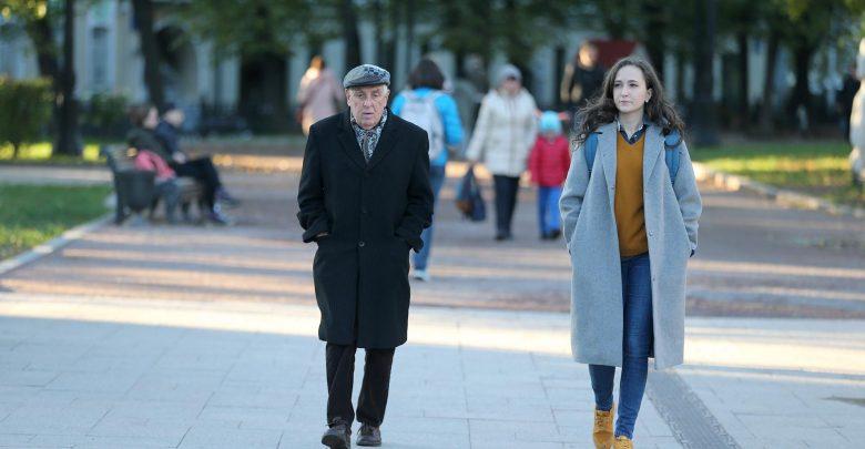старик и девушка
