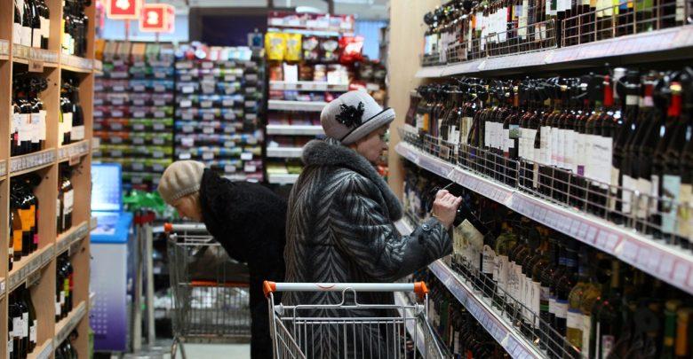 магазин, отдел алкогольной продукции