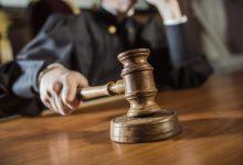 суд огласил приговор