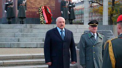 Лукашенко в Вене