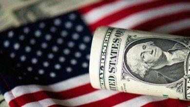 США должны уже больше 23 триллионов