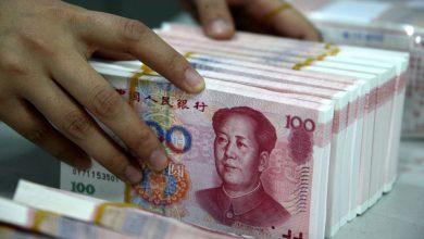 юани, китайские деньги