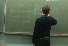 школьник у доски