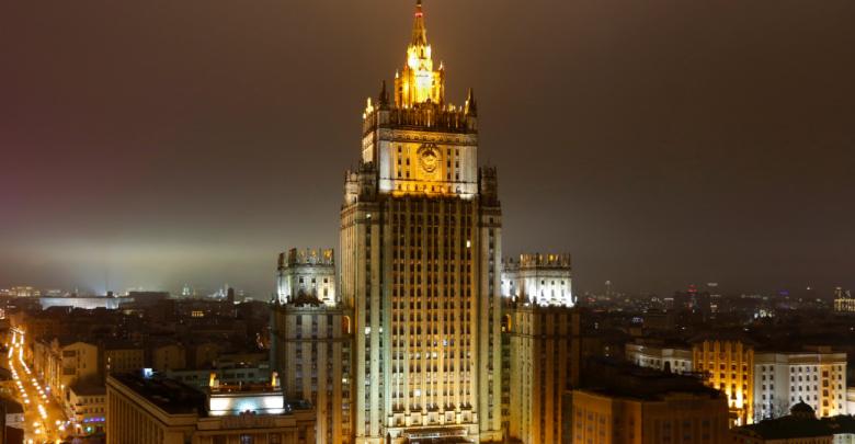 здание МИД России