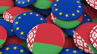 символика РБ и ЕС