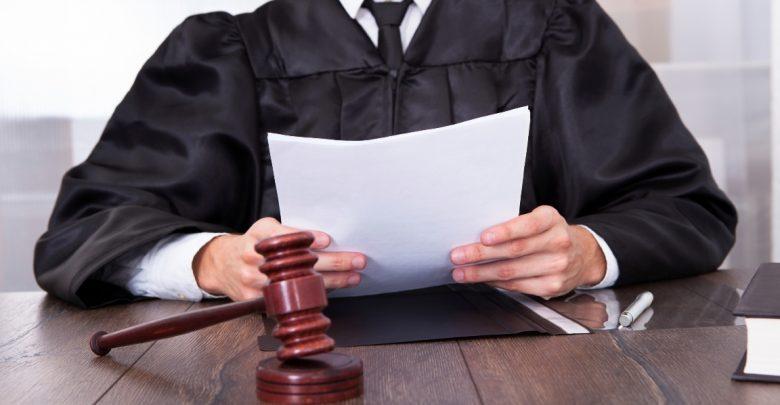 суд, судья
