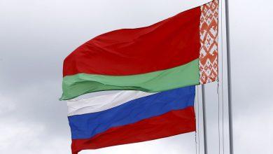 Флаги РБ и РФ