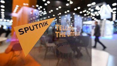 Вход в офис агентства Sputnik