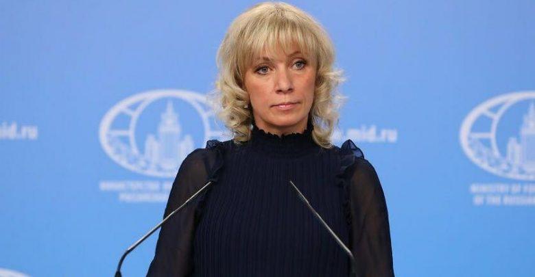 Представитель МИД России Захарова