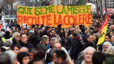 Всеобщая массовая забастовка во Франции