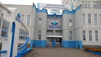 Photo of В Барановичах рабочий «заминировал» свой завод