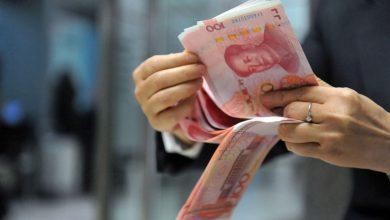 китайские деньги юани