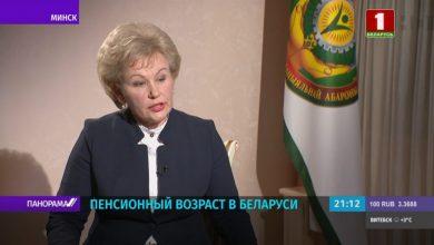 Министр труда Беларуси Ирина Костевич